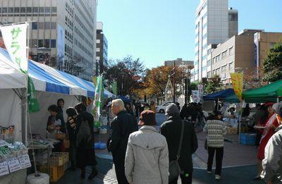 静岡春の市
